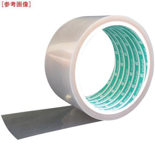 中興化成工業 チューコーフロー フッ素樹脂粘着テープ(透明タイプ)AFA113A-10X50 AFA113A10X50