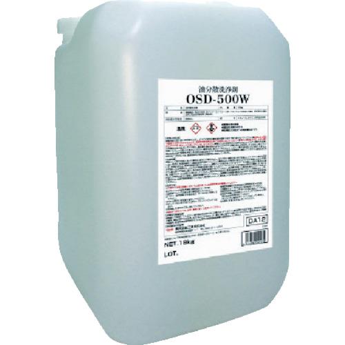 横浜油脂工業 Linda OSD-500W(油分散洗浄剤) 18Kg/BL DA12