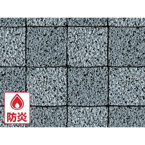 明和グラビア 明和 屋外用床材 IRF-1042 91.5cm幅×10m巻 GY IRF1042