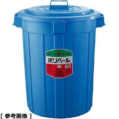 積水テクノ成型 セキスイポリペール 90型 本体 KPC12290【納期目安:2週間】