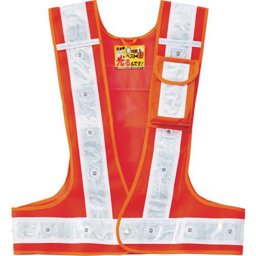 日本緑十字社 緑十字 多機能LEDセーフティベスト 橙/緑発光/白反射 フリーサイズ メッシュ生地 238100