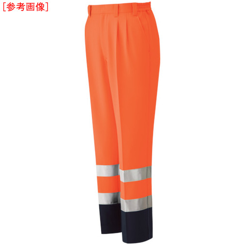 ミドリ安全 ミドリ安全 高視認 ブルゾン オレンジ L VE325UEL