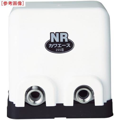 川本製作所 川本 カワエース NR256S