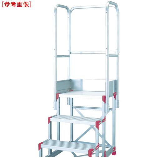 ピカコーポレイション ピカ 作業台用手すりZG-TE型 階段両手すり天場三方 2段用 ZGTE20A11H