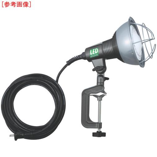 ハタヤリミテッド ハタヤ LED作業灯 20W電球色広角タイプ 電線5m RGL5WL