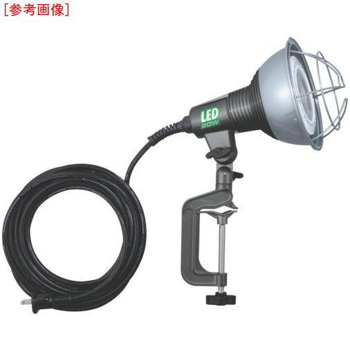 ハタヤリミテッド ハタヤ LED作業灯 20W電球色ビームタイプ 電線5m RGL5L