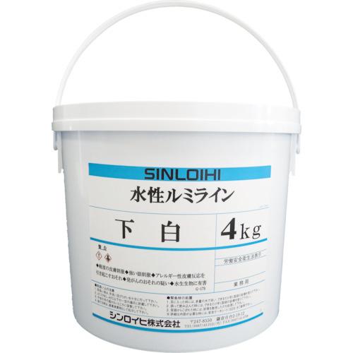 シンロイヒ シンロイヒ 水性ルミライン下白 4kg 2000MU