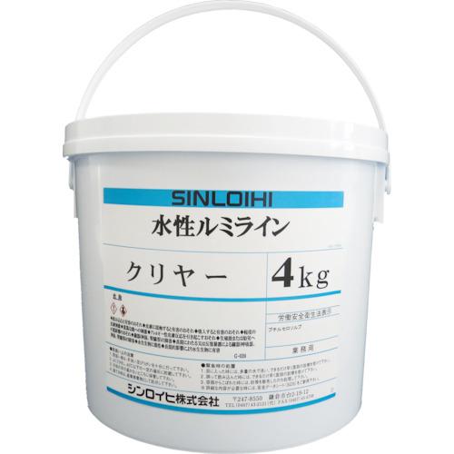 シンロイヒ シンロイヒ 水性ルミラインクリヤー 4kg 2000MX