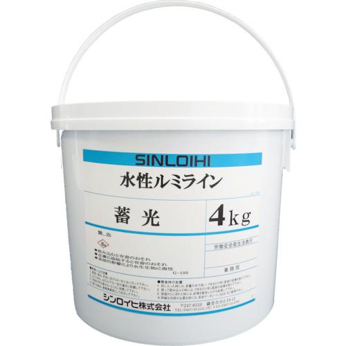 シンロイヒ シンロイヒ 水性ルミライン蓄光 4kg クリーム 2000MS