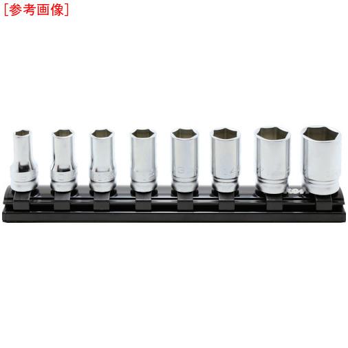 山下工業研究所 コーケン 9.5mm差込 Z-EALセミディープソケットレールセット12ヶ組 RS3300XZ12