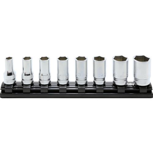山下工業研究所 コーケン 9.5mm差込 Z-EALセミディープソケットレールセット8ヶ組 RS3300XZ8