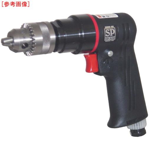 エス.ピー.エアー SP 超軽量エアードリル10mm(正逆回転機構付き) SP7525