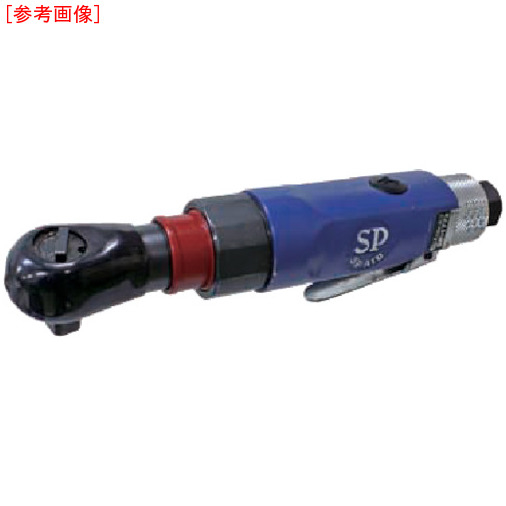 エス.ピー.エアー SP サイレンサー付9.5mm角エアーラチェットレンチ SP1772N