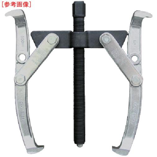 アーム産業 ARM ギヤープーラー2本爪200mm GP200
