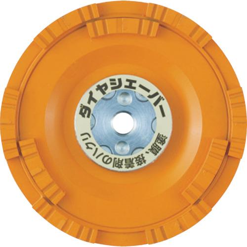 ナニワ研磨工業 ナニワ ダイヤシェーバー 塗膜はがし 鋼板用 橙 FN9273