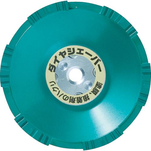 塗膜はがし ダイヤシェーバー 鋼板用 緑 ナニワ研磨工業 FN9253 ナニワ