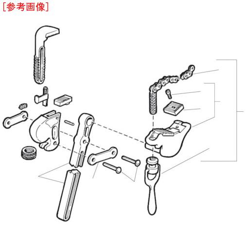 Ridge Tool Compan RIDGID E-1583-X チェーンアッセン F/S-4A.S-6A 32180