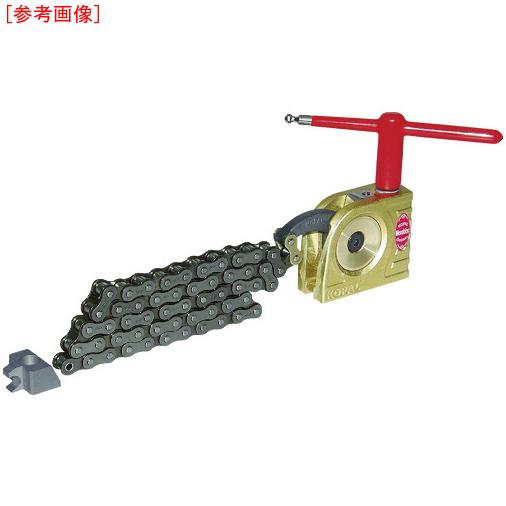 ノガ・ジャパン NOGA チェーンクランピング装置セット KM06044