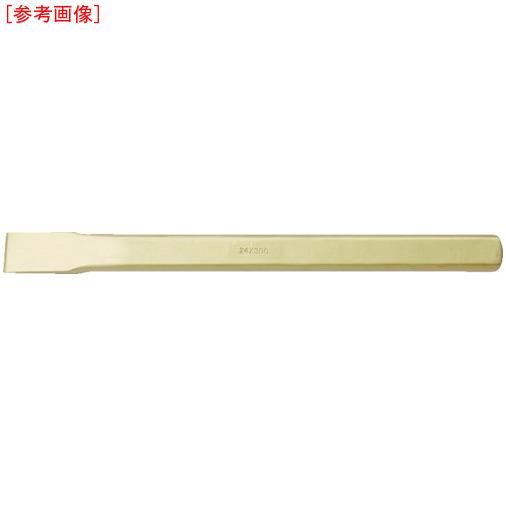 スナップオン・ツールズ バーコ ノンスパーキングフラットチゼル NS606250