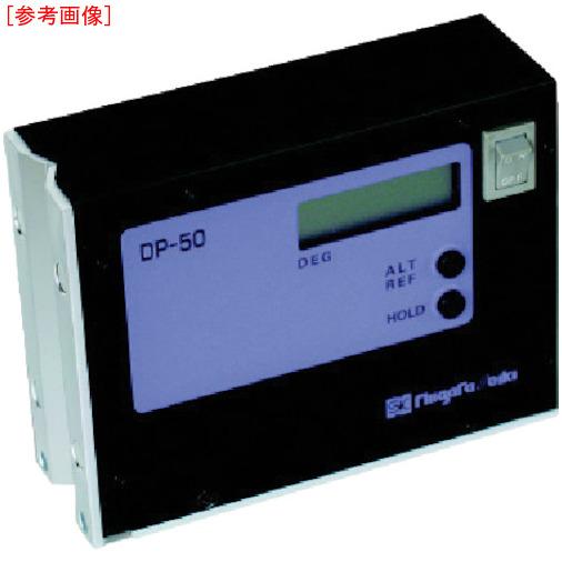 新潟精機 SK デジタル角度計レベルニック DP50