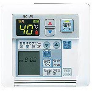 ノーリツ(NORITZ) ガス給湯器用台所リモコン RC-6007M