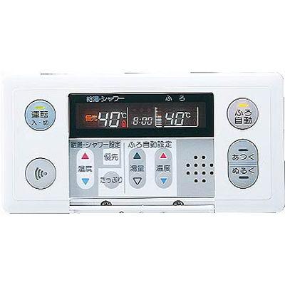 ノーリツ(NORITZ)ノーリツ(NORITZ) ガス給湯器用浴室リモコン RC-6301S, DREAMY:7fee1f5c --- officewill.xsrv.jp