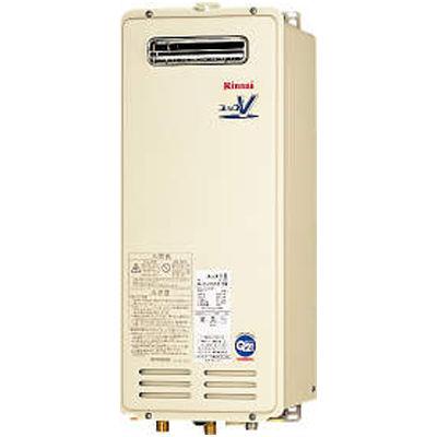 リンナイ 屋外壁掛型 給湯器(スリム)16号 RUX-VS1616W-E