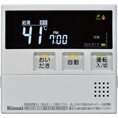 リンナイ 台所リモコン MC-230V