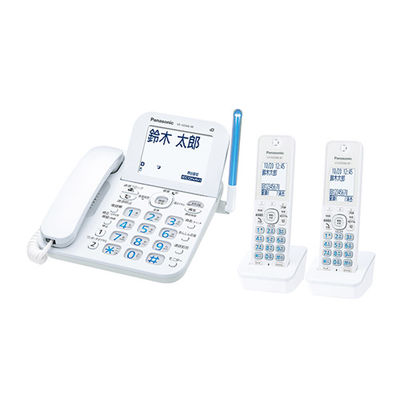 パナソニック コードレス電話機(子機2台付き) (ホワイト) (VEGD66DWW) VE-GD66DW-W【納期目安:2週間】