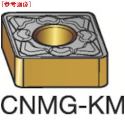 サンドビック 【10個セット】サンドビック T-Max P 旋削用ネガ・チップ 3210 CNMG120412KM-2