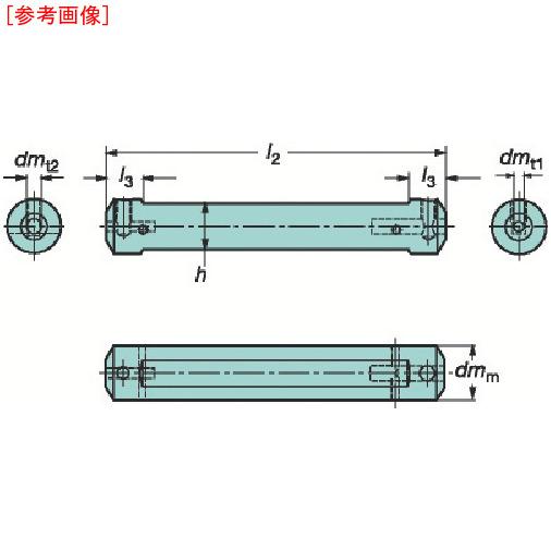 サンドビック サンドビック コロターンXS 小型旋盤用アダプタ CXSA2504