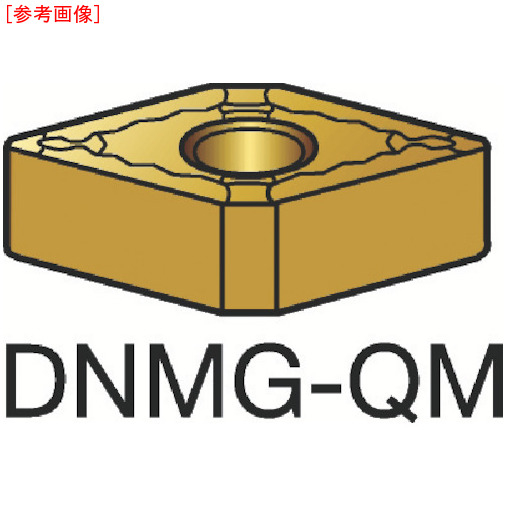 サンドビック 【10個セット】サンドビック T-Max P 旋削用ネガ・チップ 235 DNMG150404QM-3