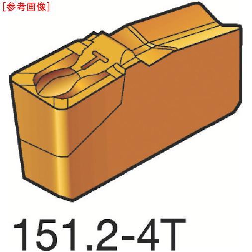 サンドビック 【10個セット】サンドビック T-Max Q-カット 突切り・溝入れチップ 4225 N151.23004304T
