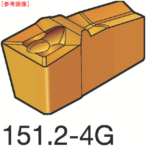 サンドビック 【10個セット】サンドビック T-Max Q-カット 突切り・溝入れチップ H13A N151.2800604-2