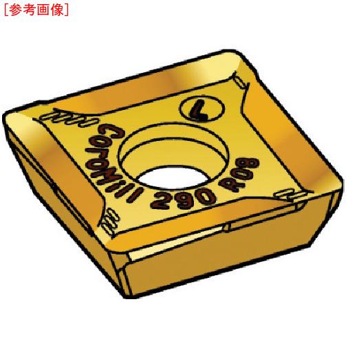 サンドビック 【10個セット】サンドビック コロミル290用チップ 4220 R29012T308MP-2