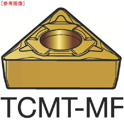 サンドビック 【10個セット】サンドビック コロターン107 旋削用ポジ・チップ 1125 TCMT110302MF-4