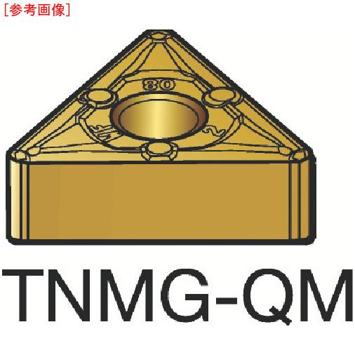 サンドビック 【10個セット】サンドビック T-Max P 旋削用ネガ・チップ 2025 TNMG160404QM-1
