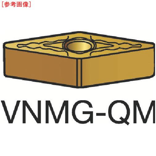 サンドビック 【10個セット】サンドビック T-Max P 旋削用ネガ・チップ 1105 VNMG160408QM-1