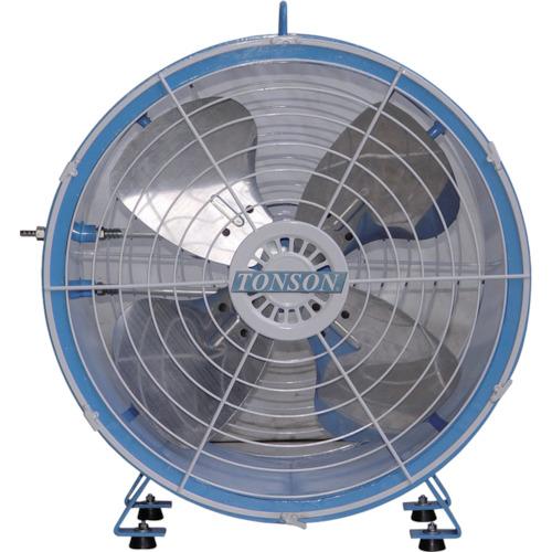 アクアシステム アクアシステム エアモーター式 軸流型 送風機 (アルミハネ45cm) AFR-18
