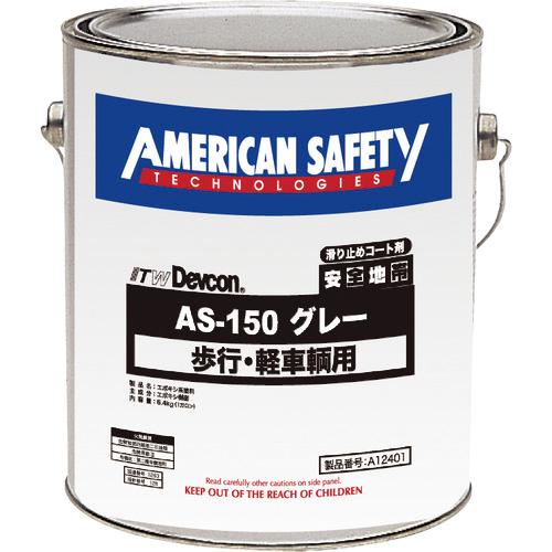 ITWパフォーマンスポリマー デブコン 安全地帯AS-150 グレー (1缶=1箱) TN-A12401