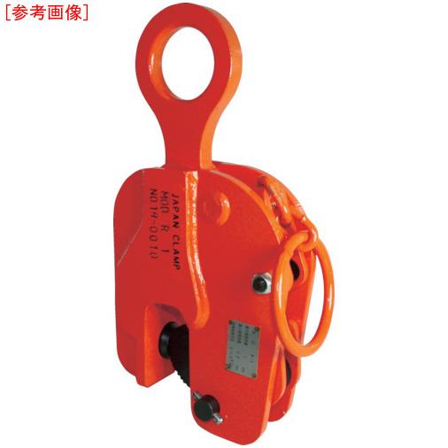日本クランプ 日本クランプ 縦つり専用クランプ 2.0t 4560134861114