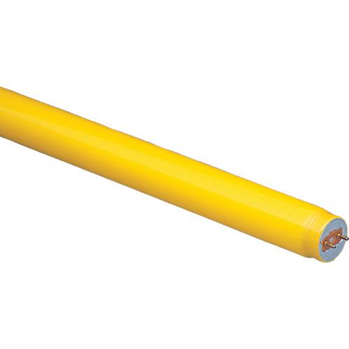 日立製作所 【25個セット】日立 黄色蛍光ランプ FL40S-Y-F