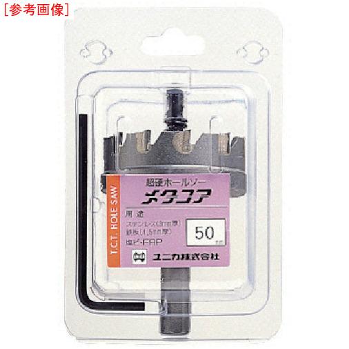 ユニカ ユニカ 超硬ホールソーメタコア 70mm MCS70