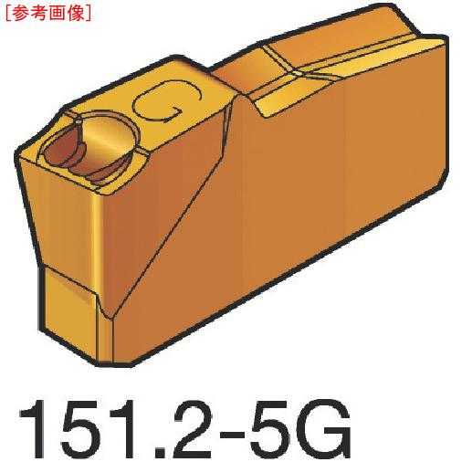 サンドビック 【10個セット】サンドビック T-Max Q-カット 突切り・溝入れチップ 1125 N151.2400405-5