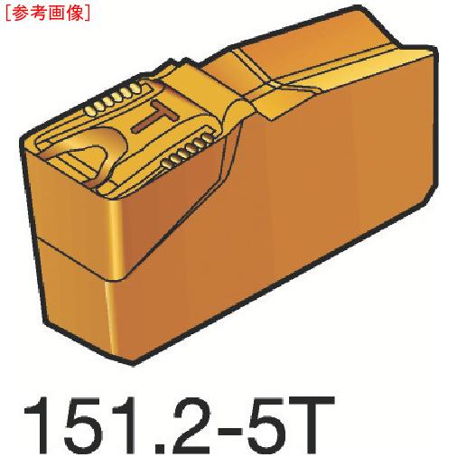 サンドビック 【10個セット】サンドビック T-Max Q-カット 突切り・溝入れチップ 1125 N151.2400840-1