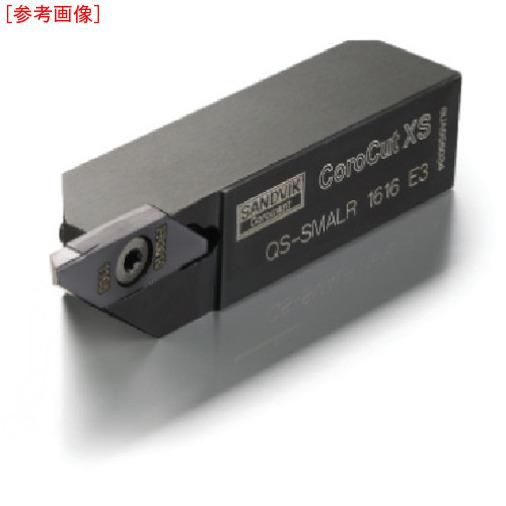 サンドビック サンドビック QSホールディングシステム コロカットXS用バイト QSSMALR1212E3