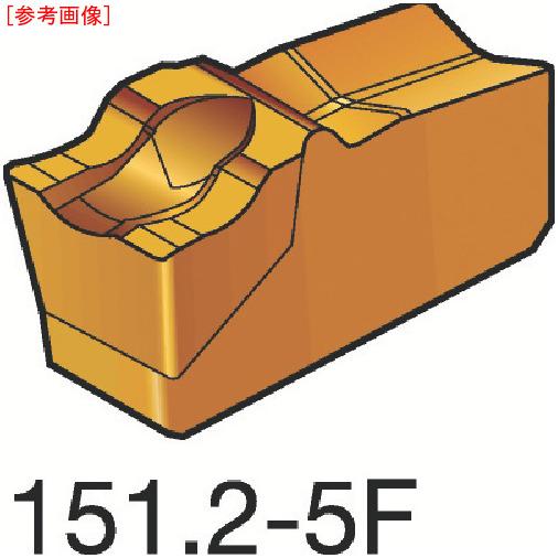 サンドビック 【10個セット】サンドビック T-Max Q-カット 突切り・溝入れチップ 1125 R151.2200155