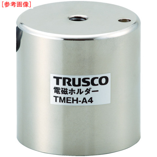 トラスコ中山 TRUSCO 電磁ホルダー Φ60XH60 TMEHA6