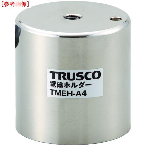 トラスコ中山 TRUSCO 電磁ホルダー Φ80XH60 TMEHA8