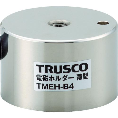 トラスコ中山 TRUSCO 電磁ホルダー 薄型 Φ40XH25 TMEHB4